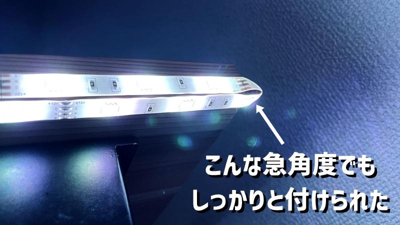 Lepro LEDテープライトを折り返している様子