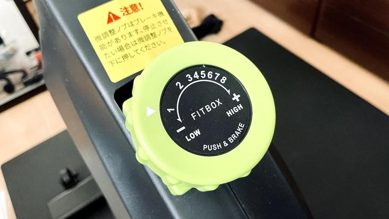 FITBOX LITEの負荷調整ダイヤル